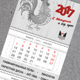 Календарные блоки