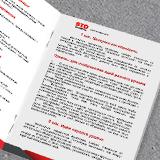 Брошюры, каталоги